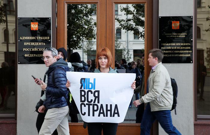 Песков не понял выбора места для пикетов в поддержку Устинова