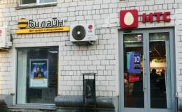 Мобильные операторы России обеспокоились утечкой данных из системы проверки абонентов