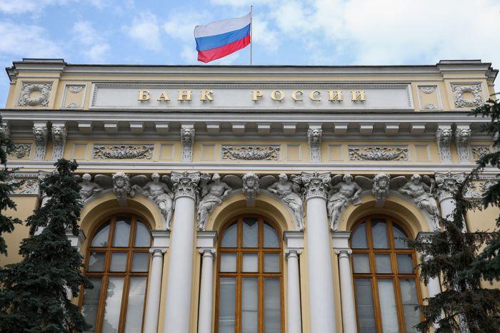 ЦБ РФ изменил требования к НПФ по раскрытию данных о доходности