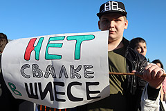 В Архангельской области прошли митинги против строительства свалки в Шиесе