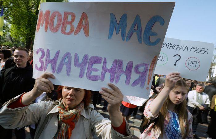 На Украине не увидели причин для пересмотра закона о языке