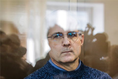 Обвиняемый в шпионаже Уилан решил временно воздержаться от операции в РФ