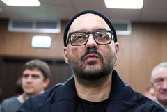 """Гособвинение обжаловало возврат дела """"Седьмой студии"""" в прокуратуру"""
