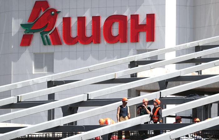 Auchan остался крупнейшей иностранной компанией в России по версии Forbes