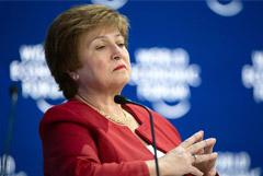 Главой МВФ избрана Кристалина Георгиева