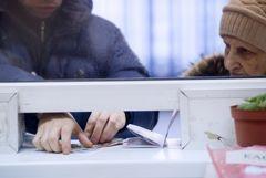 """""""Известия"""" ознакомились с данными ПФР о средней пенсии в регионах"""