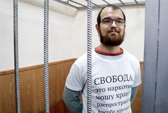 """Прокурор попросил освободить фигуранта """"дела 27 июля"""" Алексея Миняйло"""