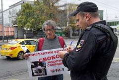 """В Госдуме предложили в разы снизить штрафы по """"дадинской"""" статье"""