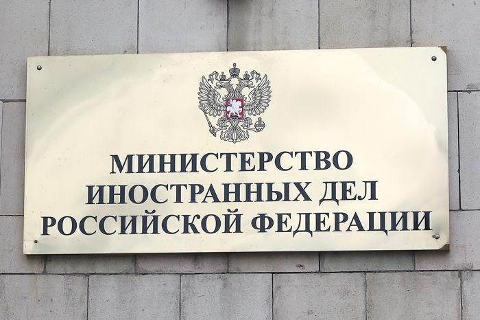 В МИД заявили, что 75 раундов санкций США против РФ не достигли результата