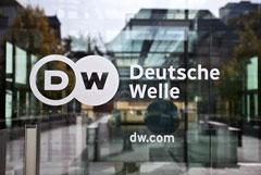 Комиссия по вмешательству нашла у Deutsche Welle признаки иностранного агента