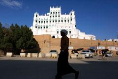 Повстанцы-хуситы в Йемене освободили почти 300 пленных
