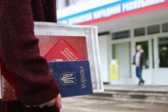 Иностранцам предложили разрешить второе гражданство при получении паспорта РФ