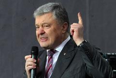 """Порошенко заявил, что украинская власть не осознает последствий """"формулы Штайнмайера"""""""
