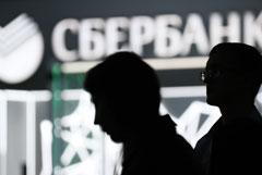 Сбербанк заподозрил сотрудника в утечке данных 200 клиентов