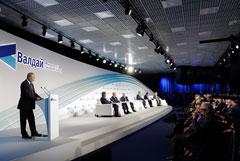 Путин назвал причину выхода США из ДРСМД