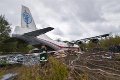 Пострадавшие в катастрофе Ан-12 получили тяжелые переломы