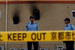 Число жертв июльского поджога аниме-студии выросло до 36