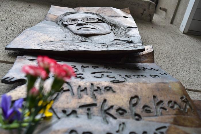 Адвокат семьи Политковской рассказал о замершем расследовании ее убийства