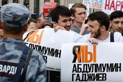 """Верховный суд Дагестана отменил решение о продлении ареста журналисту """"Черновика"""""""