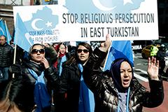 США ввели санкции против 28 китайских организаций из-за преследования мусульман