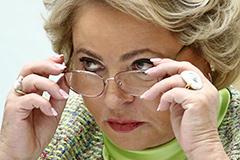Матвиенко отчитала сенаторов за молчание и прогулы заседаний Совфеда