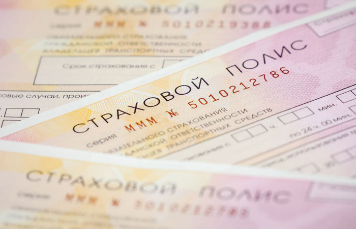 Страховщики выявили схему обмана при оформлении электронных полисов ОСАГО