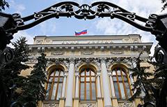 ЦБ выступил против 5-летнего ограничения на владение акциями санируемых банков