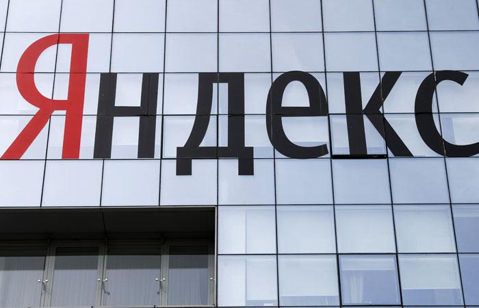 """Акции """"Яндекса"""" обрушились на 17,74%"""