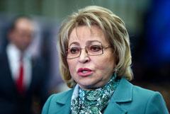 Матвиенко выступила против введения смертной казни в России