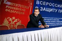 """Минюст попросил ликвидировать движение Льва Пономарева """"За права человека"""""""