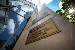 В РУСАДА предположили, в чьих интересах могли подменить данные Московской лаборатории