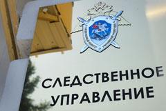 СКР проверит сообщения о якобы пьяном ребенке, погибшем в ДТП под Кировом