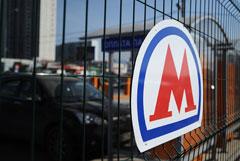 Московское метро оказалось единственной безубыточной подземкой в РФ