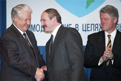 Лукашенко вместе с Ельциным предлагал Клинтону пост в Союзном государстве