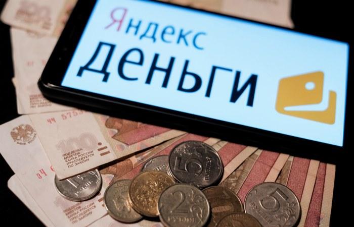 Правительство рекомендовало повысить лимит иностранных акций в законопроекте об интернет-ресурсах