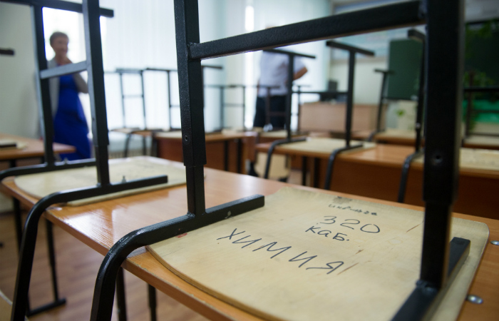 В школе на Сахалине, где избили четвероклассницу, проведут проверку