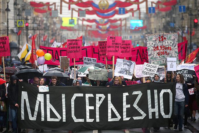"""Согласованная акция """"Марш бесов"""" пройдет в Екатеринбурге"""
