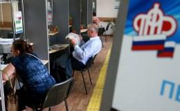 Государство планирует страховать добровольные пенсионные накопления россиян