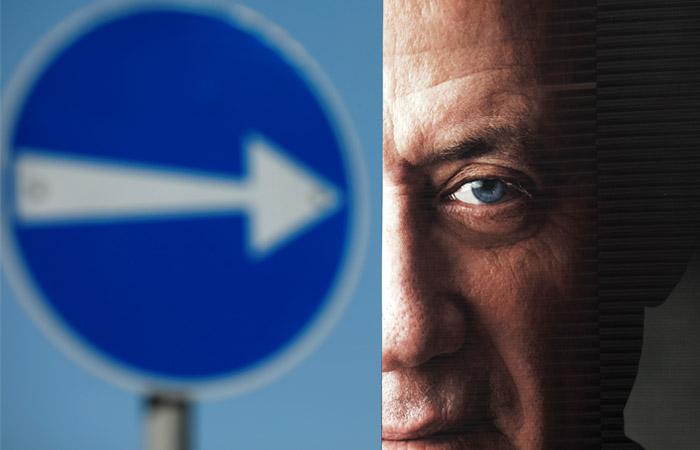 Правительство Израиля сформирует конкурент Нетаньяху
