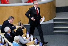 Кудрин счел, что в бюджете на 2020-2022 годы недостаточно мер для роста экономики
