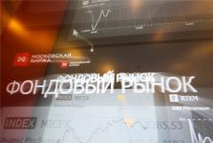 """Рынок акций РФ вырос за счет беспричинного ралли """"Сургутнефтегаза"""""""