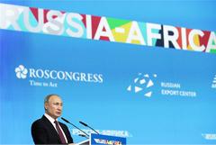 Путин сообщил о списании Россией долгов африканских стран на $20 млрд