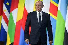 Путин предложил удвоить товарооборот РФ с Африкой до $40 млрд в ближайшие годы