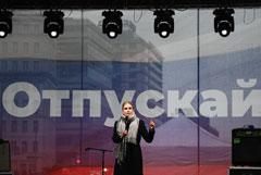 """Суд взыскал с ФБК, Навального и Соболь 88 млн руб. по иску """"Московского школьника"""""""
