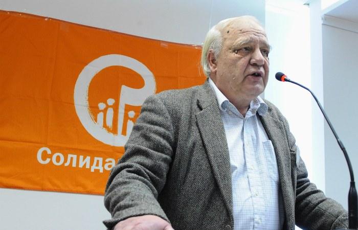 Писатель и диссидент Буковский скончался в Великобритании