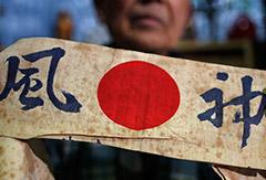 Обнаружен первый потопленный японским камикадзе американский авианосец