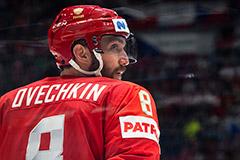Овечкин стал лучшим игроком дня в НХЛ