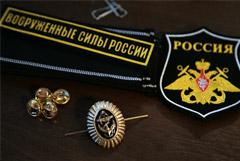 """Раненный во время стрельбы в Забайкалье солдат был """"дембелем"""""""