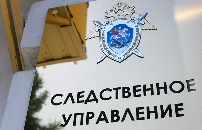 СКР возбудил дело о геноциде детдомовцев на Кубани в 1942 году