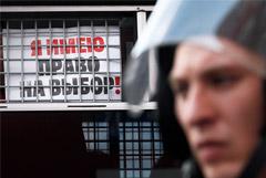 СК попросил арестовать нового фигуранта дела о беспорядках в Москве Новикова